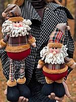 Новогоднее украшение под ёлку Дед Мороз с выдвижными ногами, фото 1