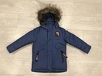 Зимняя детская куртка для мальчика с нашивкой от 3 до 7 лет,синего цвета