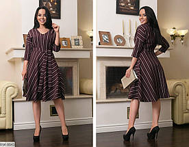 Стильное женское платье клеш. Размер 48-50, 52-54, 56-58, 60-62. Ткань плательный креп