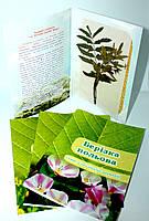 Гербарій (отруйні рослини)