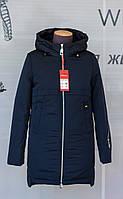 Женская,тёплая куртка-парка.New Collection.