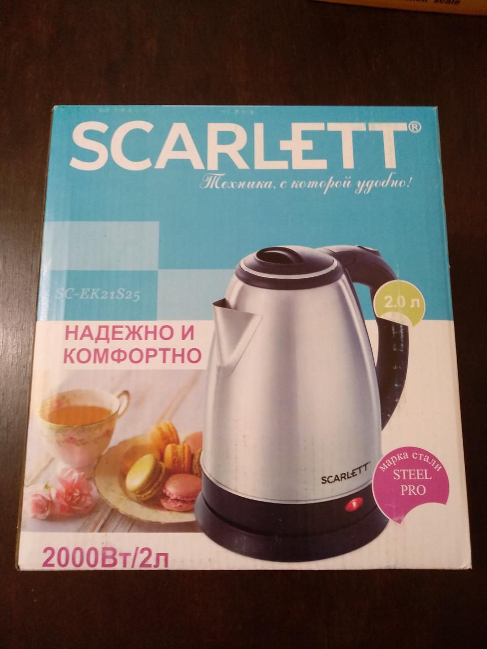 Чайник №SC-EK21S25 SCARLETT электро чайник 2 литра 2000w