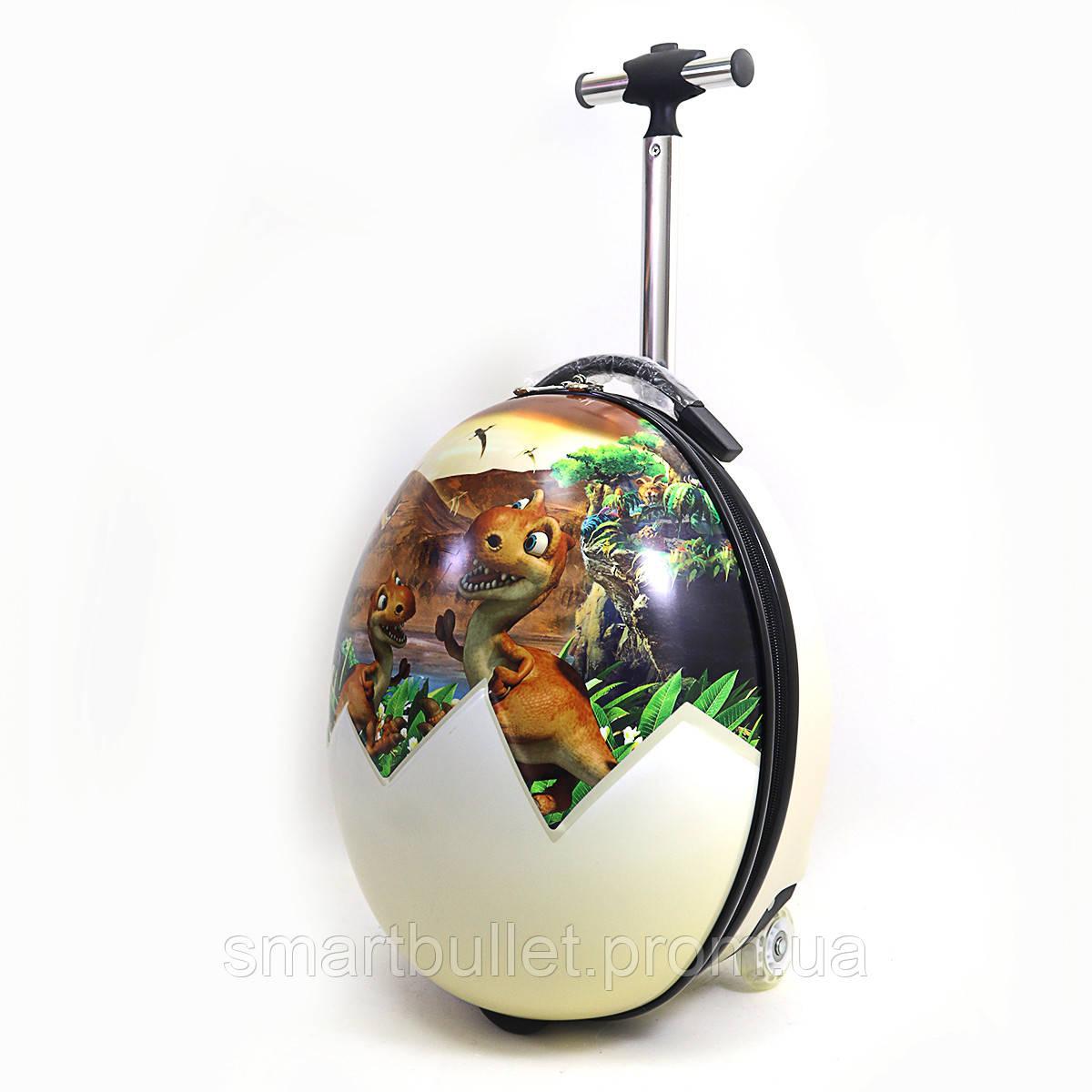"""Чемодан детский на 2 колесах """"Яйцо с динозаврами"""" 16"""""""