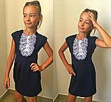 Нарядный сарафан-платье Жабо школьный для девочки , 2 цвета, ( Рост 122;128;134 рост), код 0672, фото 5