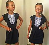 Нарядный сарафан-платье Жабо школьный для девочки , 2 цвета, ( Рост 122;128;134 рост), код 0672, фото 6