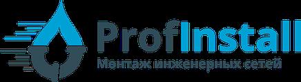 ООО Profinstall