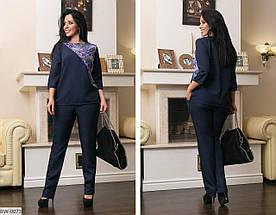 Женский костюм с вышивкой. Ткань  костюмный габардин+сетка вышивка лепесток. Размер 48-50, 52-54, 56-58, 60-62