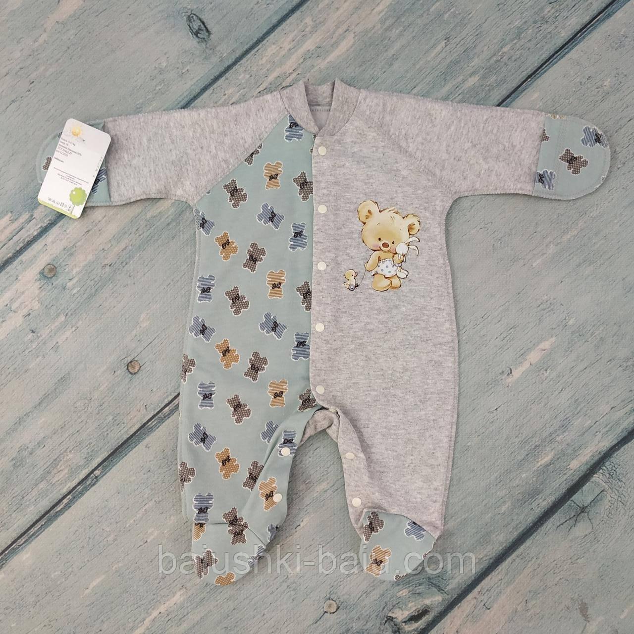 Комбинезон детский для новорожденного (футер), рост 56 см