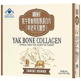 Колаген з кісток яка в таблетках 2 банки по 90 капсул