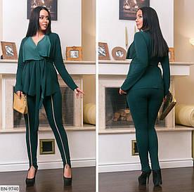 Женский костюм кофта и лосины. Ткань креп дайвинг. Размер 48-50, 52-54, 56-58, 60-62