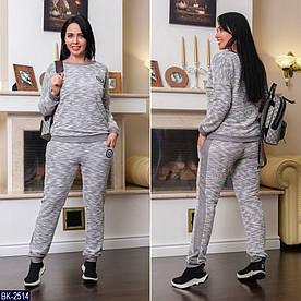 Женский костюм кофта и штаны. Ткань букле. Размер 48-50, 52-54, 56-58, 60-62