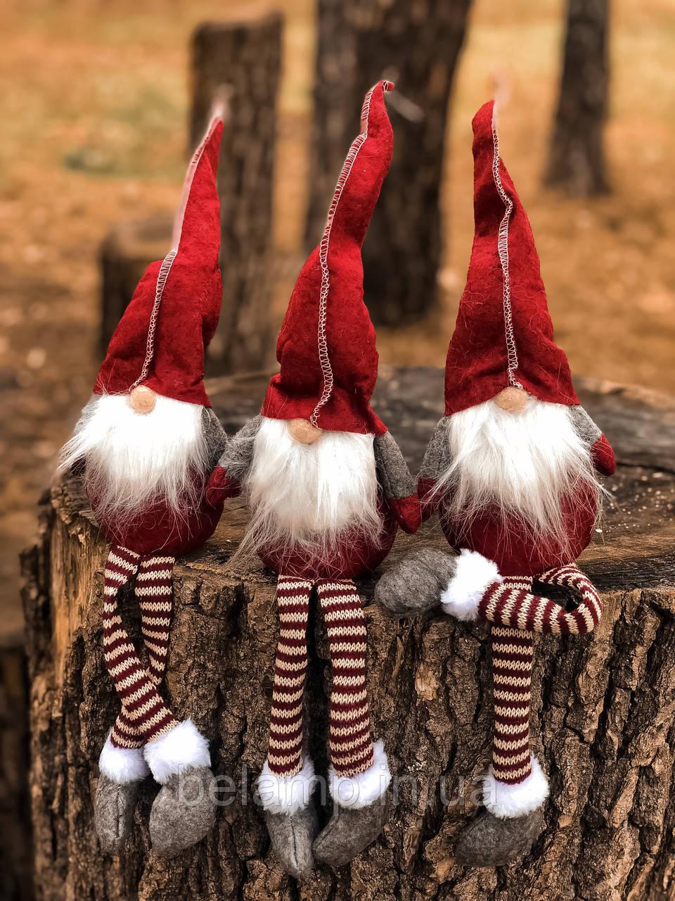 """Новогоднее украшение фигурка «Красный сидящий гном с длинными ножками"""""""