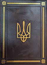 Папка на подпись Формат A4 Герб України VIP издание