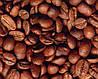 Кофе в зернах Gardman №5 арабика