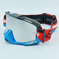 Мотоочки FOX  затемненный визор (акрил, пластик, PL, эластан, цвета в ассортименте)