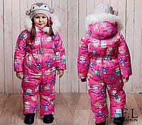 Детский очень теплый и красивый зимний комбинезон девочка+мальчик98-134рост(6расцв.)