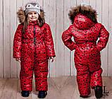 Детский очень теплый и красивый зимний комбинезон девочка+мальчикрост 86-110 (6расцв.), фото 8