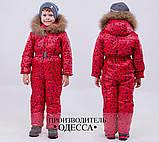 Детский очень теплый и красивый зимний комбинезон девочка+мальчикрост 86-110 (6расцв.), фото 9