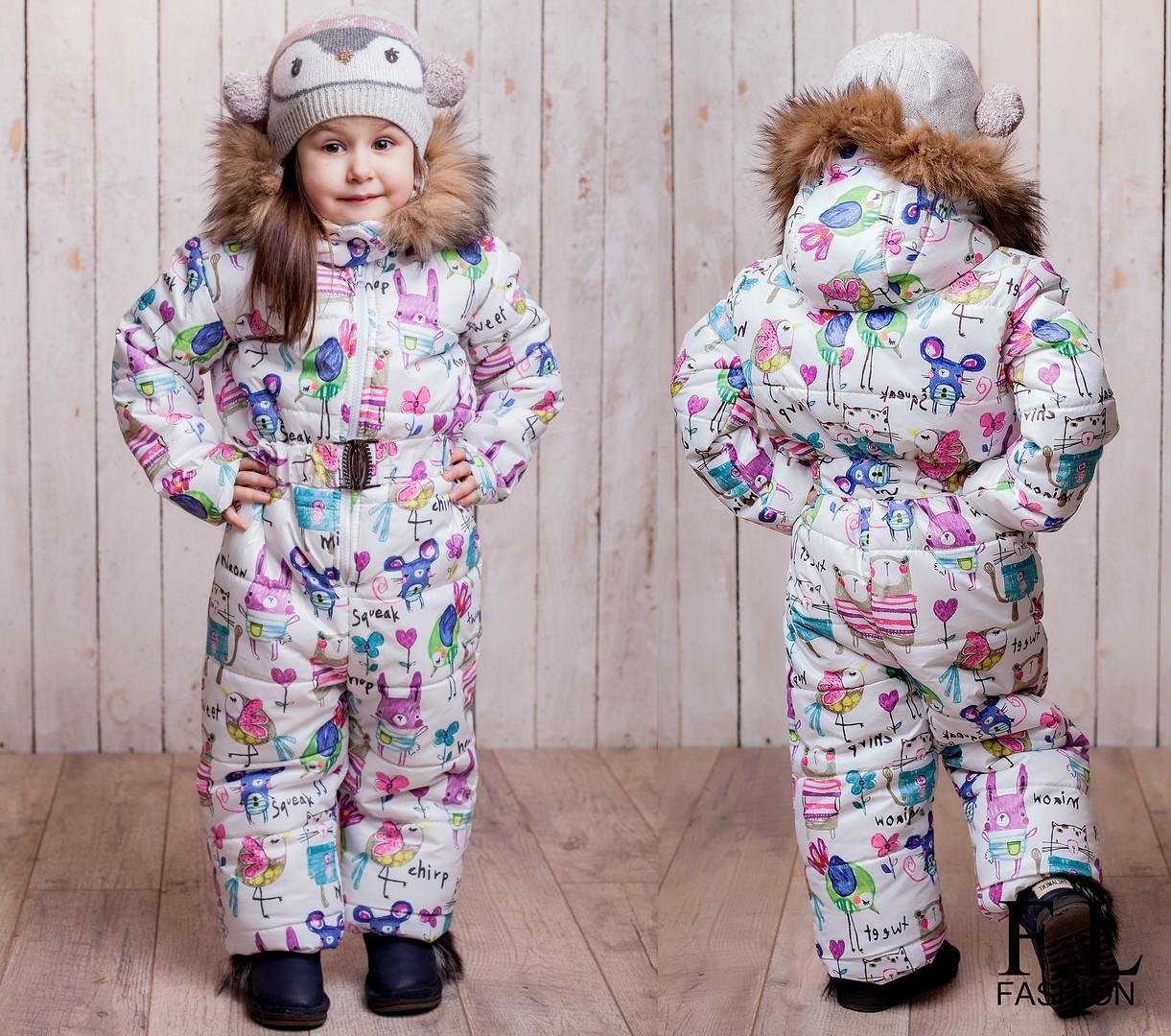 Детский очень теплый и красивый зимний комбинезон девочка+мальчикрост 86-110 (6расцв.)