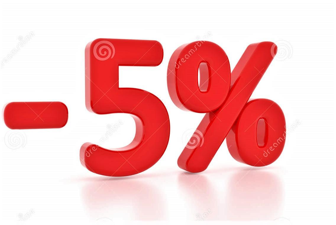 СКИДКА НА СЛЕДУЮЩУЮ ПОКУПКУ 5%