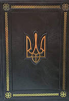 Ежедневник Формат A4 Герб України VIP издание