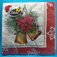 """Салфетки новогодние бумажные Silken """"Рождественский колокольчик"""" 3 слоя 18 штук"""