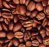 Кофе в зернах Gardman №7 арабика