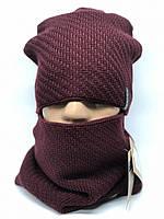 Комплект шарф снуд и шапка Apex Скай 1 бордовый