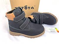 Зимние ботинки на мальчика Jong Golf 32-37