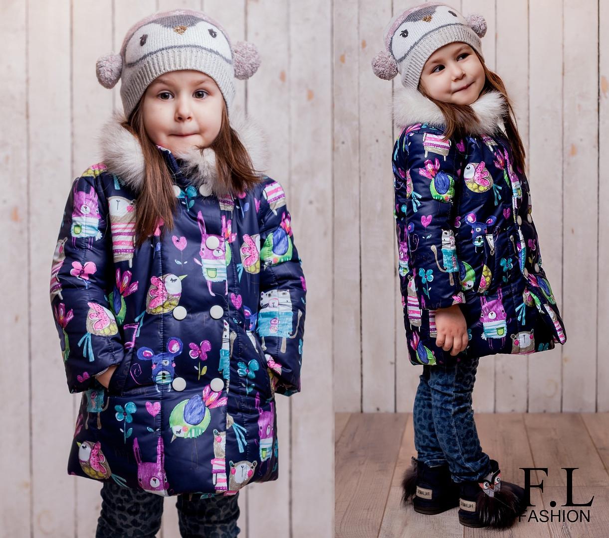 Детская куртка весна/осень на синтипоне 150 +натур.мех98-122рост(3расцв.)