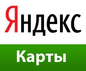 Ваша компания на Яндекс.Картах
