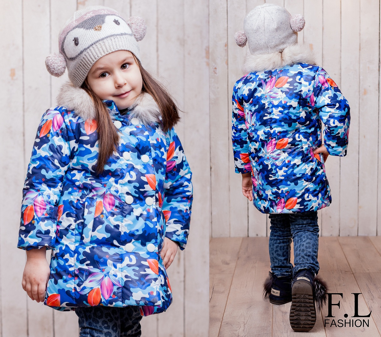 Детская куртка весна/осень на синтипоне 150 +натур.мех 98-122рост(3расцв.)