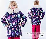 Детская куртка весна/осень на синтипоне 150 +натур.мех 98-122рост(3расцв.), фото 4