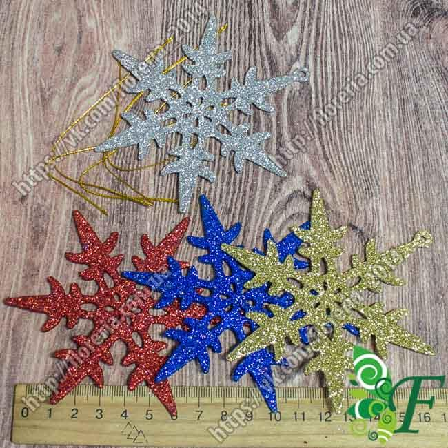 Набор елочных игрушек подвески Снежинки