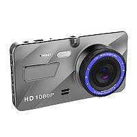 Автомобильный видеорегистратор DVR V2 на две камеры
