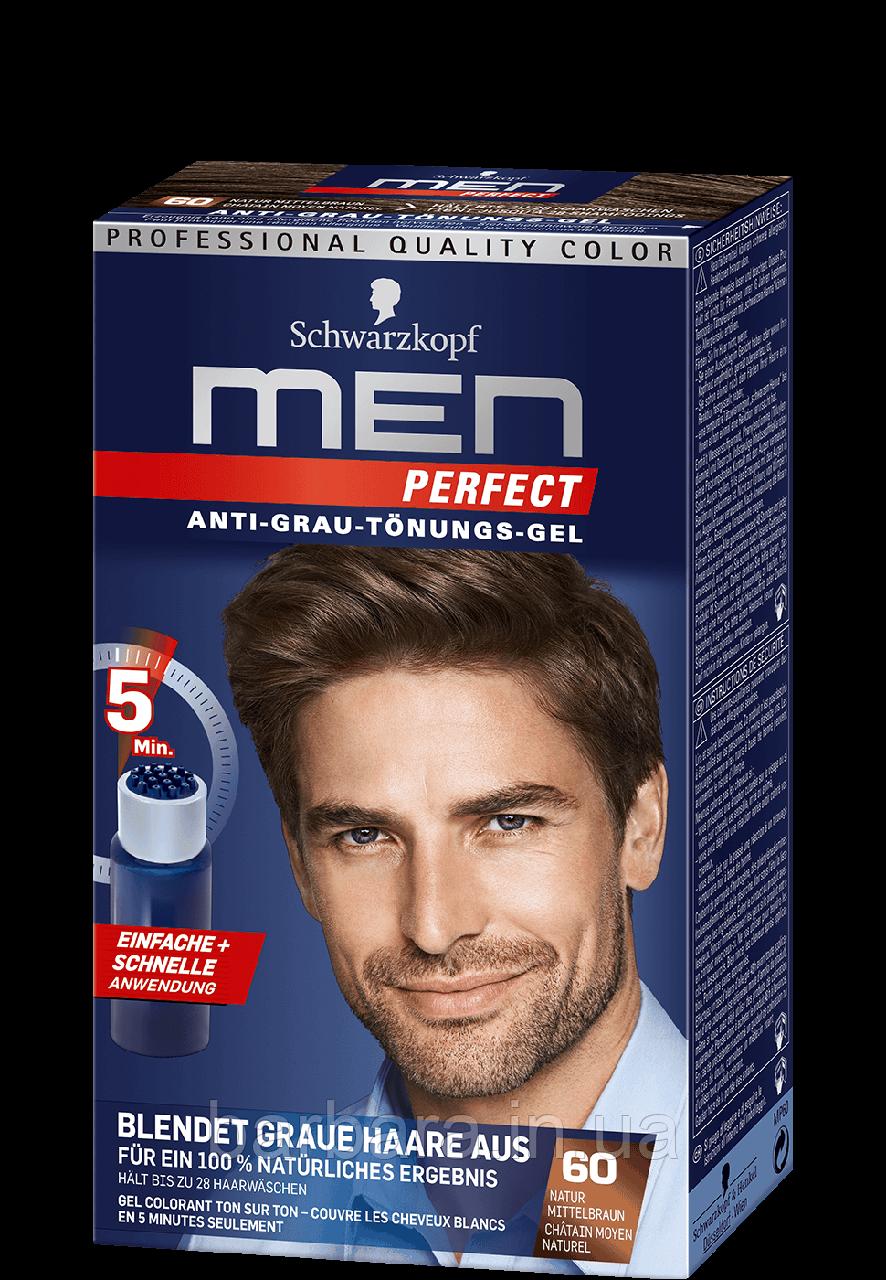 Чоловічий гель-фарба Schwarzkopf Men Perfect №60 середній-каштановий