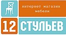 """Интернет-магазин мебели """"12 Стульев"""""""
