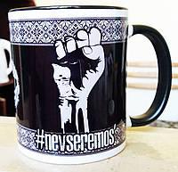 "Чашка патріотична ""#NEVSEREMOS"". Чашка-сувенір, на подарок. Друк на чашках"