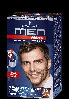 Мужская гель-краска Schwarzkopf Men Perfect №70 темно-каштановый