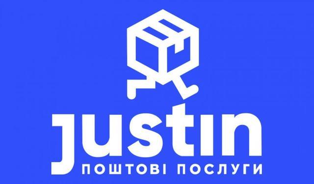 Перевозчиком Justin