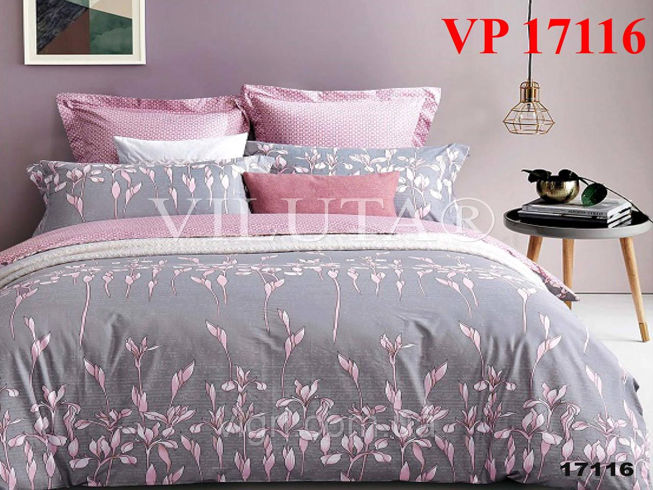 Постельное белье, двухспальное, ранфорс Вилюта «VILUTA» VР 17116