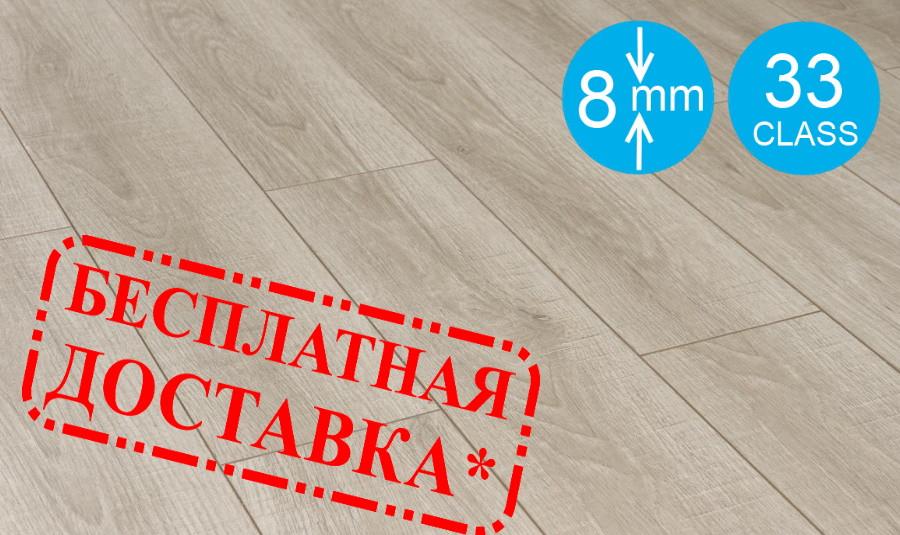 """Ламинат Praktik """"Дуб  Сепанг"""" 33 класс, Германия, 2 м.кв в пачке"""