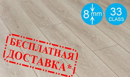 """Ламинат Praktik """"Дуб  Сепанг"""" 33 класс, Германия, 2 м.кв в пачке, фото 2"""