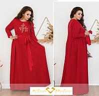 Длинное красное платье с вышивкой 48-50,52-54,56-58,60-62,64-66