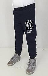 Спортивные штаны на мальчика VVK р.104,110.