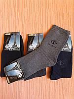 Носки мужские термо теплые махровые хлопок+стрейч р.41-44 От 6 пар по 11грн, фото 1