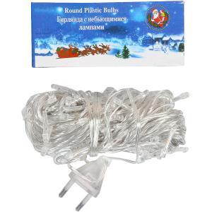 Гирлянда электрическая 100(80) лампочек 4 цвета LED цветная 275-7/В-11