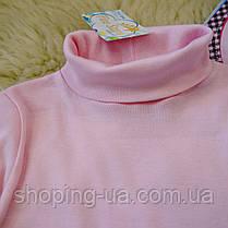 Водолазка - гольф розовый Five Stars KD0276-116p, фото 2