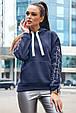 Толстовка женская с капюшоном 1230.3747 синий, фото 5