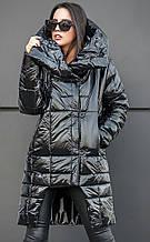 Теплая стильная куртка одеяло